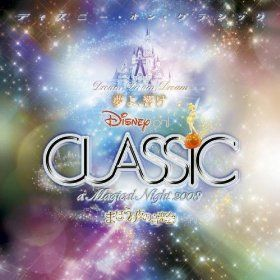 Disney on Classic: A Magical Night