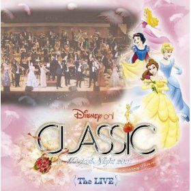 Disney on Classic: A Magical Night 2007