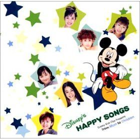 Disney's for Child from Mama: Happy Songs