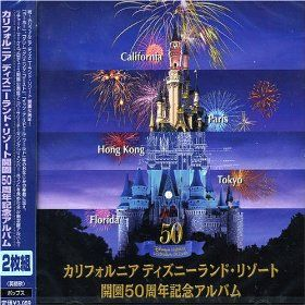 Official Album of Disneyland's 50th Anniversary