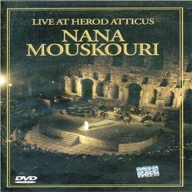 Live At Herod Atticus: 20th Anniversary Edition