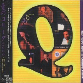 Very Best of Quincy Jones